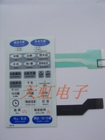 For samsung   microwave oven panel  for SAMSUNG   membrane switch