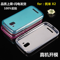 Free shipping! High quality 4 colors Skin Gel TPU Soft Case Cover for umi x2 phone case Mtk6589 core +Free screen protector
