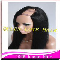 with Baby Hair Free Shipping 100% Unprocessed Brazilian Virgin Hair U Part Wigs for Black Women Human Hair Black Color NEW STYLE