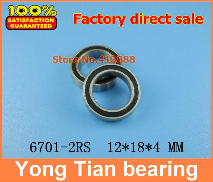 Шариковый подшипник с глубоким жёлобом Neutral brand or YTZH 6701/2rs 12 * 18 * 4 61701RS 61701-2RS 6701 2RS 6701-2RS1 6701-2RSH 6701VV 6701DDU free shipping 6805n bearing steel hybrid ceramic ball bearing 6805n rs 25 37 6mm bicycle hubs 6805n 2rs 6805n 2rs mr25376 2rs