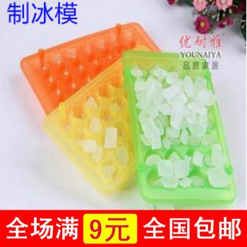 Yiwu ice pattern ice box mould 28 ice box single ice bags