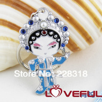 New Free Shipping  Loveful Chinese Facial Masks QingShe in Peking Opera Keychain Key Ring  ---QingShe