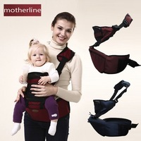 Motherline multifunctional suspenders one shoulder stool general edition