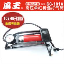 car tyre foot pump promotion