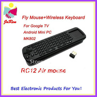 Free Shipping!Touchpad Mini Fly Air Mouse RC12 2.4GHz wireless Mouse  Keyboard for google android Mini PC TV box TV Stick