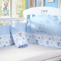 Blue kitten unpick and wash the crib set cotton child 100% kit baby bed around