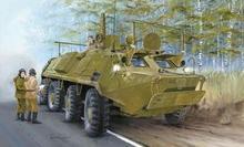 popular command vehicle
