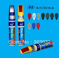 Car paint  Scratch Repair Cover Remove Fix Seal Mend Pens for HYNDAI Solaris Accent	Getz Elantra Santa fe