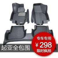 Free shipping Car mats full KIA k5 k3 13 sorento special car mat  099