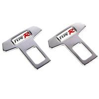Typer car seat belt comfort clip safety belt fitted clip big yh-9967  free