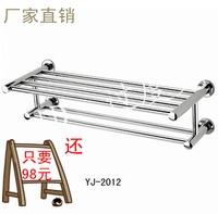304 stainless steel towel rack shelf towel rack