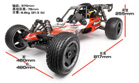 Gasoline car HPI 4WD BAJA RTR  5B 2.0  With 2.4G Remote Control: 103859