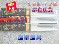 2012 5.4 meters fishing rod fishing supplies fishing tackle