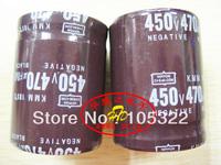 Free shipping  Aluminum Electrolytic capacitor 470uf  450v 35* 45mm