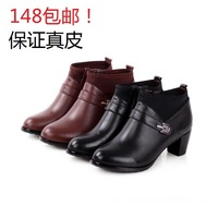 2012 winter thick heel boots genuine leather comfortable boots with single shoes