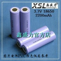 10PCS  /LOT Free shipping manufacturers selling A new product, 18650, 2200 mAh 3.7 V lithium battery