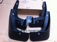 Free Shipping Yueda KIA car fender rio strap screw set  Refit