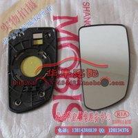Free Shipping Yueda KIA side mirror lens mirror lens rio  Refit