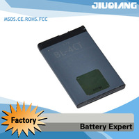 Wholesale 3.7V 860mAh BL-4CT BL4CT Battery for Nokia 5310 5630XM 7212C 7210S 7310S 7210C 7310C Mobile Phone Free Shipping