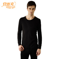 Men's long johns long johns set 100% cotton underwear basic o-neck shirt pants male