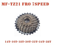 TOURNEY MF-TZ21 Bicycles Freewheel,Mountain bike 7 speed cassette variable speed flywheel,Free shipping,B112FL