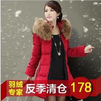 Thickening 2013 large fur collar medium-long slim down coat women
