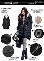 2013 women's medium-long plus size loose personalized tooling down coat female