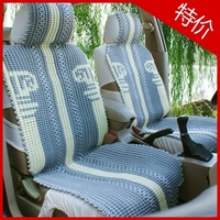Hand-knitted viscose car seat car seat four seasons summer pad car mats reach steps leaps
