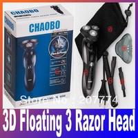 Rrechargeable shaver Triple blade 3 segment electric razors 3D floating Three razors Head shavers shaving & hair removal