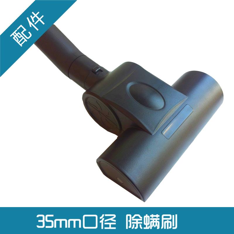 Vacuum cleaner accessories brush head mites and brush 110mm 35mm(China (Mainland))