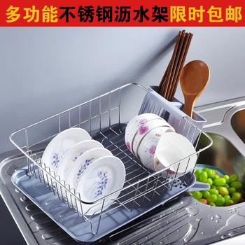 Guanchong 304 stainless steel drain basket stainless steel dish rack water filter basket bowl rack drain rack