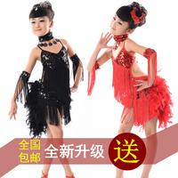 Free shipping 2013 female child Latin dance clothes costume costumes child Latin dance skirt competition clothing set