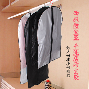 38 suit dust cover dust bag plastic dust cover clothes cover