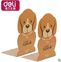 School stationery lackadaisical 9277 cartoon puppy bookend bookshelf book end bookend 165mm2
