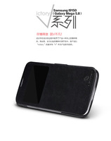 New ! NILLKIN V-series Leather Case For Samsung i9150 (Galaxy Mega5.8) with free