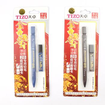 2b mechanical pencil special pencil test school supplies