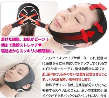 Newest face shaping facial thin belt  face lifting mask chin slimming belt face bandage