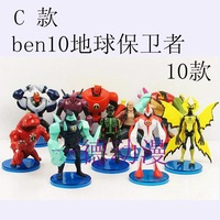 Free shipping New Action   arrival ben10 toy doll full set 10 hand-done Super movable 4 different style