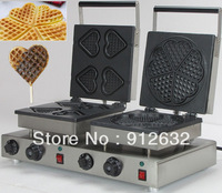 EB-75 waffle making machine, Gift Shape