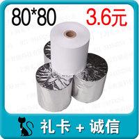 Thermal paper 80 cash register paper 80x80mm small pos printer paper