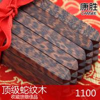 Top serpentine pattern wood chinese style chopsticks mahogany chopsticks quality gift chopsticks gift