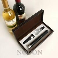 Enjoy-arts leather box red wine triangle bottle opener set wine gift set