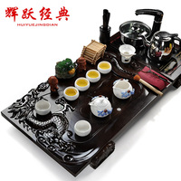 Set ceramic tea set purple clay cooker solid wood tea tray