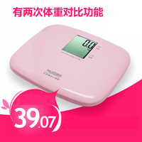 Hair Precious electronic scales weight scale electronic scale human scale weighing scale mini health scale