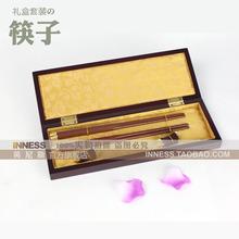popular chopsticks gift
