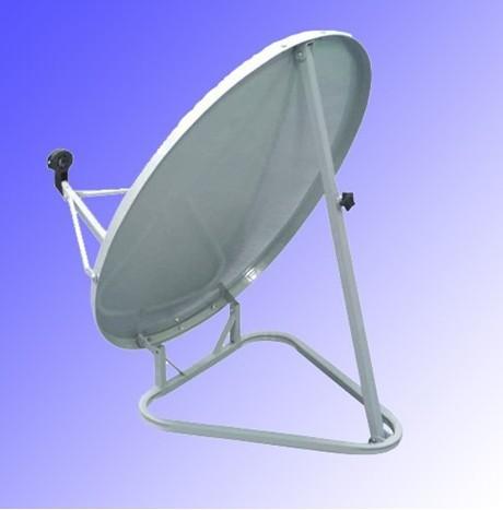 KU Band 45cm Satellite Antenna Dish(China (Mainland))