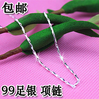 Silver jewelry pure silver necklace 999 pure silver female necklace s990 999 fine silver necklace ingot chain male