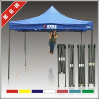Black king kong outdoor umbrella folding advertising tent gazebo folding tent exhibition tent