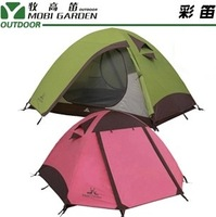 Calls double layer aluminum rod 2 2air fashion version of outdoor camping tent