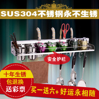 Seasoning rack shelf 304 stainless steel storage tool holder kitchen supplies wall